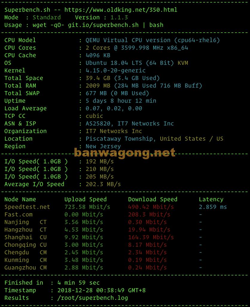 Superbench服务器评测测速脚本-主机优惠